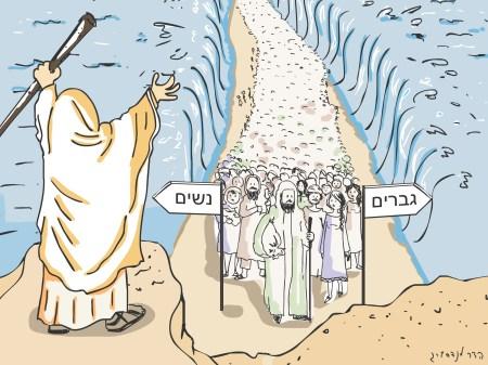 hadar-landsberg-cartoon-heb